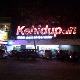 Kuliner Bandung Murah Meriah Restoran Kehidupan Tidak Pernah Berakhir